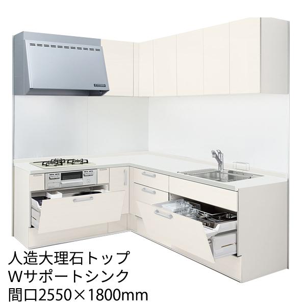 LIXIL システムキッチン リシェルSI [RICHELLE SI]:らくパッとプラン 壁付L型 2550mm×1800mm
