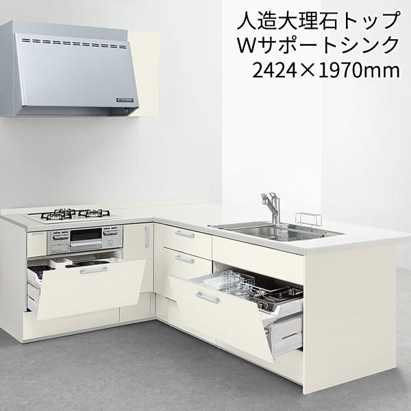 LIXIL システムキッチン リシェルSI [RICHELLE SI]:らくパッとプラン 壁付L型 2424mm×1970mm テーブルタイプ