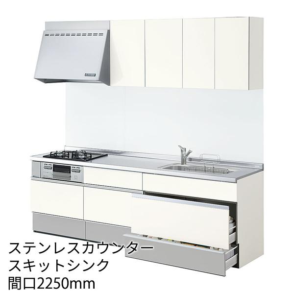 LIXIL システムキッチン シエラ [shiera]:壁付I型 2250mm スライドストッカープラン