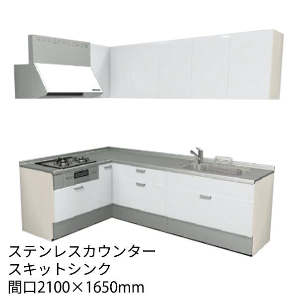 LIXIL システムキッチン シエラ [shiera]:壁付L型 2100×1650mm スライドストッカープラン