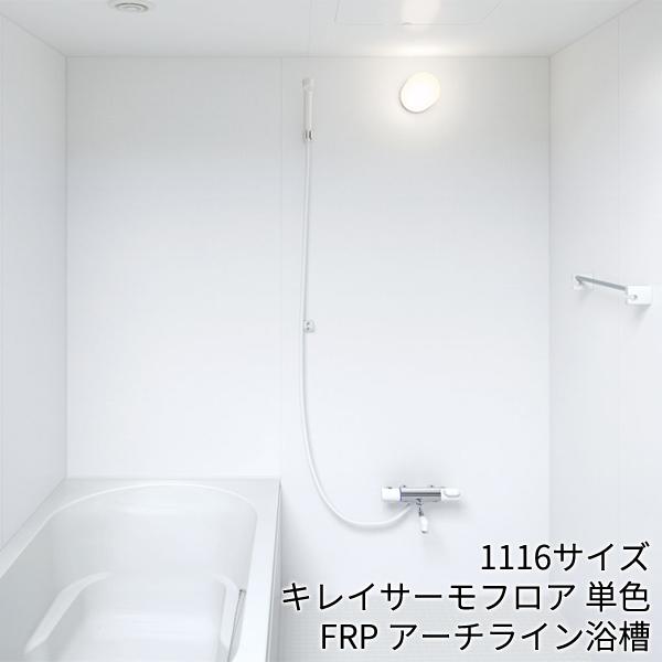 LIXIL 集合住宅用システムバスルーム ソレオ[SOLEO]:Eタイプ 1116サイズ 標準仕様