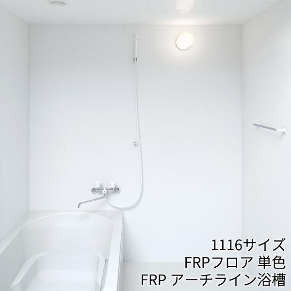 LIXIL 集合住宅用システムバスルーム ソレオ[SOLEO]:Pタイプ 1116サイズ 標準仕様