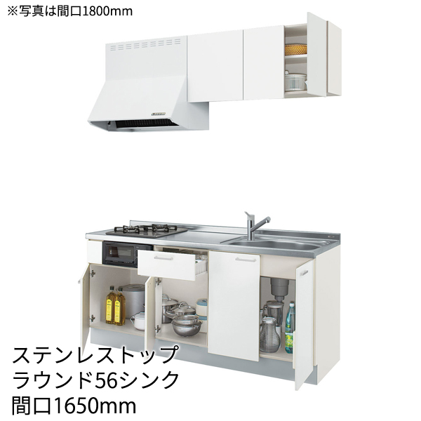 LIXIL コンパクトキッチン ティオ [Tio]:ベーシックタイプ 壁付I型 1650mm 2口コンログリル付