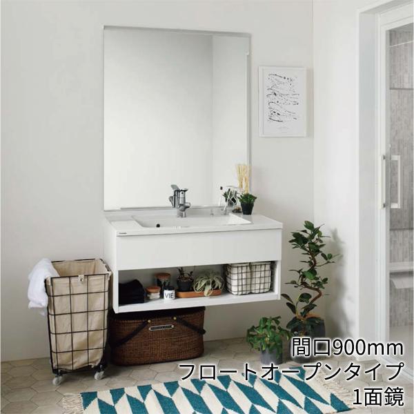 【同梱不可】 1面鏡:クローバーマート Panasonic [C Line]:D530タイプ 間口900mm シーライン フロートオープンタイプ 洗面化粧台-木材・建築資材・設備