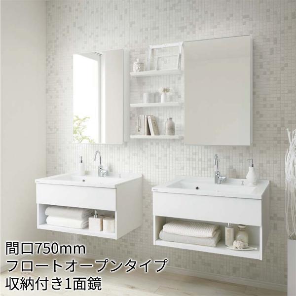 Panasonic 洗面化粧台 シーライン [C Line]:D530タイプ フロートオープンタイプ 間口750mm 収納付き1面鏡 2セット