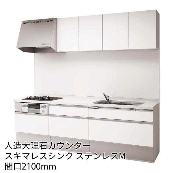 Panasonic システムキッチン ラクシーナ 壁付I型 2100mm ベーシックプラン 幅600mmコンロプラン