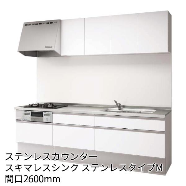 Panasonic システムキッチン ラクシーナ 壁付I型2600mm シンプルプラン 幅600mmコンロプラン