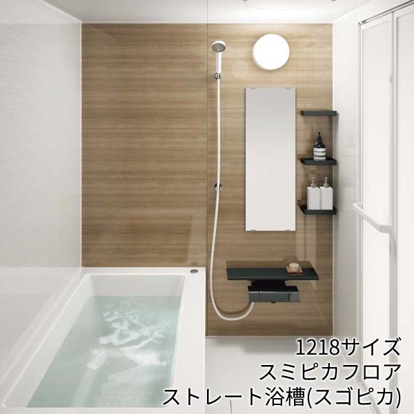 Panasonic マンションリフォームバスルーム MR ベースプラン 1218サイズ