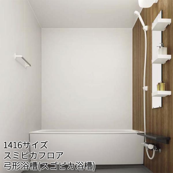 Panasonic マンションリフォーム用システムバスルーム MR-X:ベースプラン 1416サイズ
