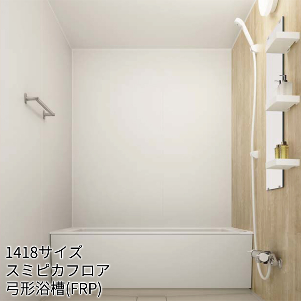Panasonic マンションリフォーム用システムバスルーム MR-X:シンプルプラン 1418サイズ