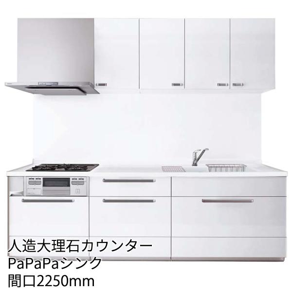 Panasonic システムキッチン リフォムス 壁付I型 2250mm 標準仕様プラン 幅600mmコンロプラン