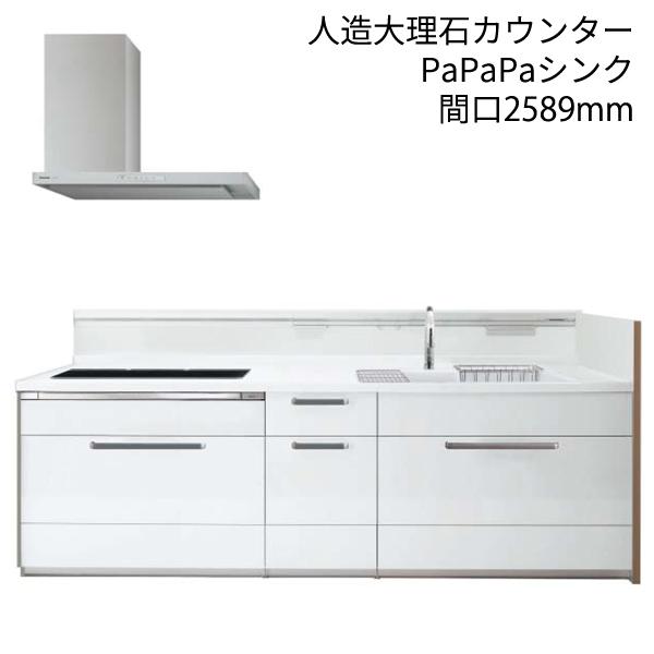 Panasonic システムキッチン リフォムス スマートステップ対面 2589mm 標準仕様プラン トリプルワイドプラン キッチン部奥行650mm