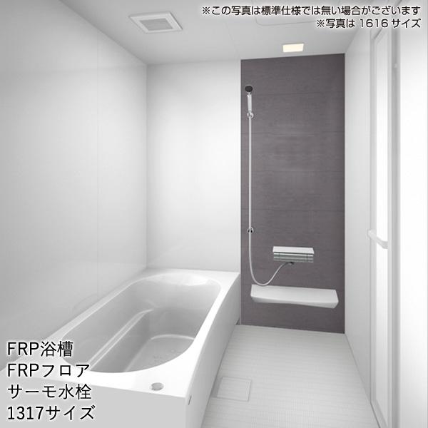 タカラスタンダード システムバス・ユニットバス 伸びの美浴室 ベーシック Pタイプ:基本仕様 1616サイズ マンション用