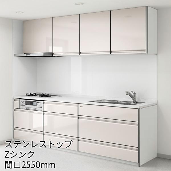 タカラスタンダード 高品位ホーローシステムキッチン トレーシア [Treasia]:壁付I型 2550mm 足元スライド収納 標準プラン