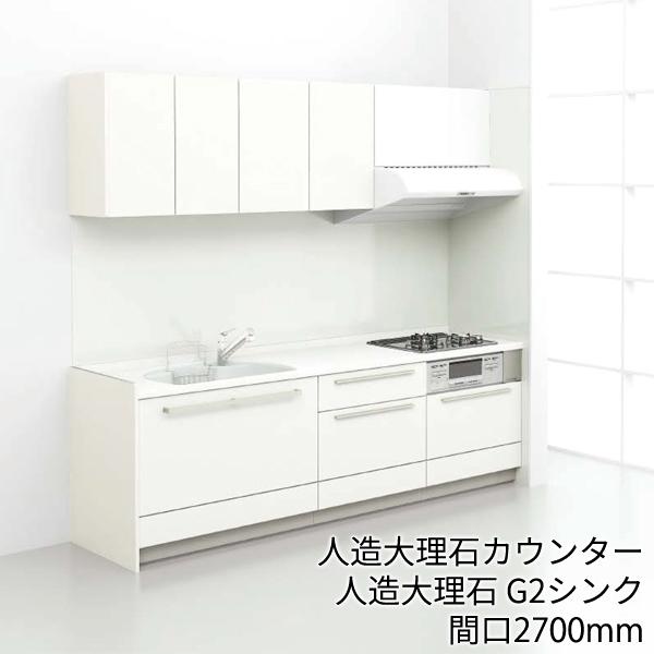 トクラス システムキッチン ベリー[Berry]:壁付I型 2700mm 基本プラン