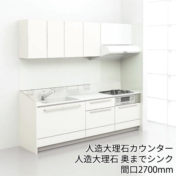 トクラス システムキッチン ベリー[Berry]:壁付I型 2700mm スリムハイバックおすすめプラン