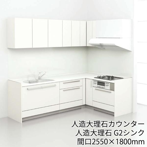 トクラス システムキッチン ベリー[Berry]:壁付L型 2550×1800mm 基本プラン