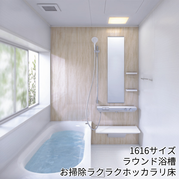 TOTO 戸建て用システムバスルーム サザナ [sazana]:Hタイプ 1616サイズ 基本プラン