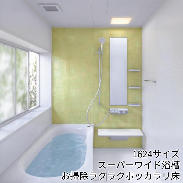 TOTO 戸建て用システムバスルーム サザナ [sazana]:Pタイプ 1624サイズ 基本プラン