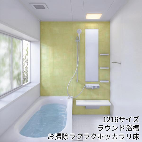 TOTO 戸建て用システムバスルーム サザナ [sazana]:Pタイプ 1216サイズ 基本プラン