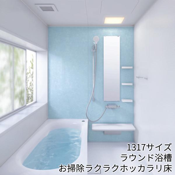 TOTO 戸建て用システムバスルーム サザナ [sazana]:Sタイプ 1317サイズ 基本プラン