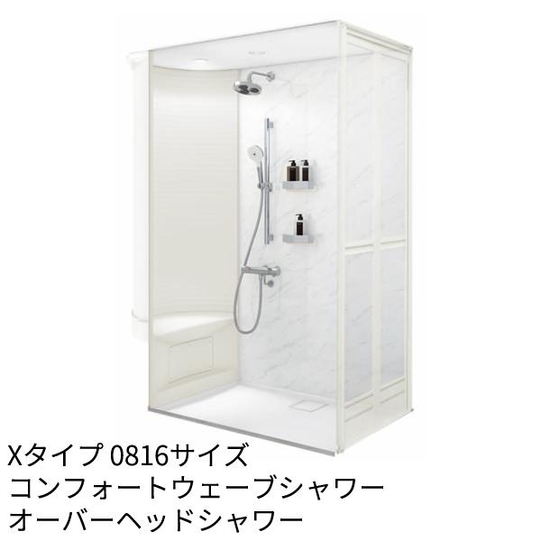 TOTO シャワールーム Xタイプ 0816サイズ
