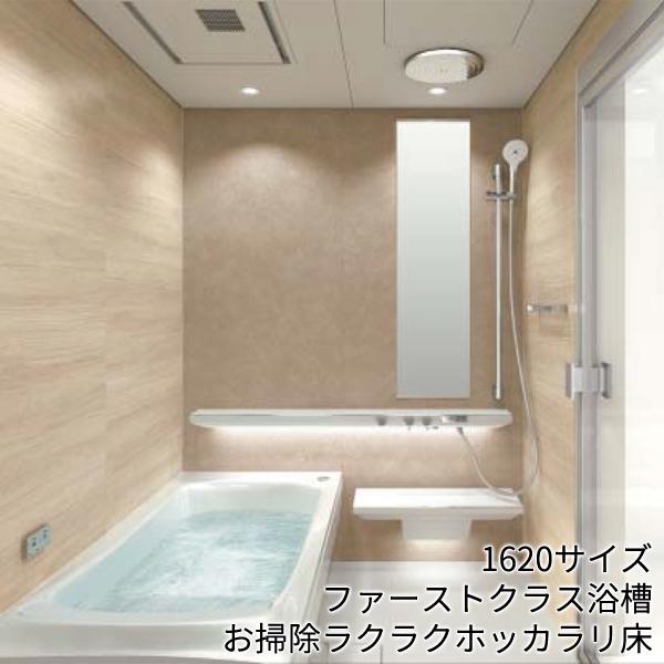 TOTO 戸建て用システムバスルーム 基本プラン 1620サイズ シンラ [SYNLA]:Gタイプ 1620サイズ TOTO 基本プラン, ドリーマーズ:24a97025 --- refractivemarketing.com