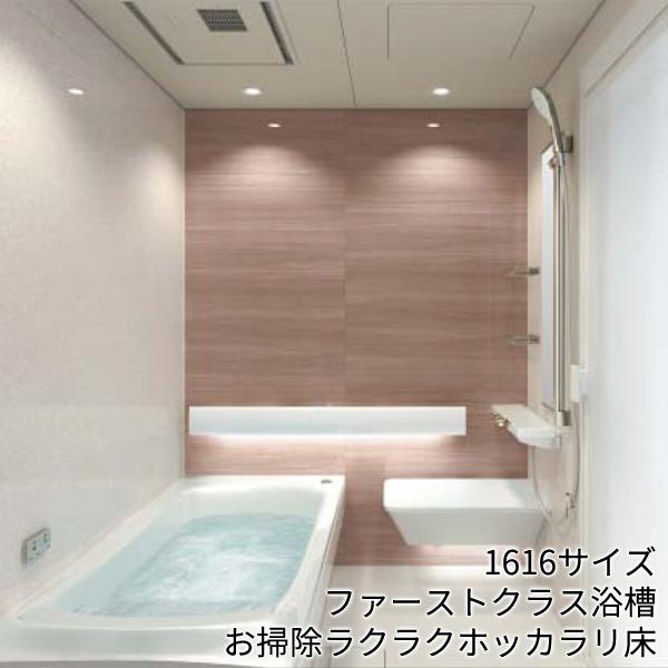 TOTO 戸建て用システムバスルーム シンラ [SYNLA]:Bタイプ 1616サイズ 基本プラン