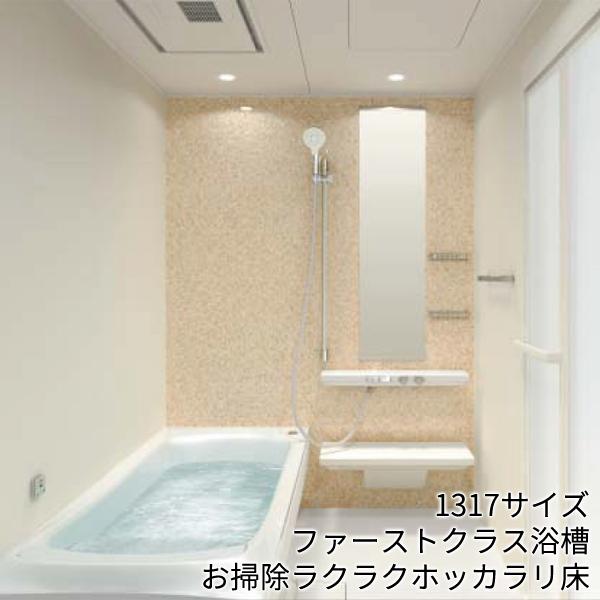TOTO 戸建て用システムバスルーム シンラ [SYNLA]:Dタイプ 1317サイズ 基本プラン
