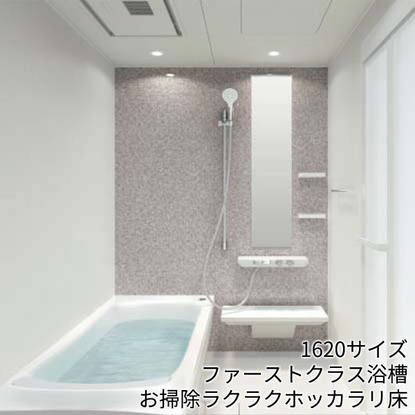 TOTO 戸建て用システムバスルーム シンラ [SYNLA]:Cタイプ 1620サイズ 基本プラン