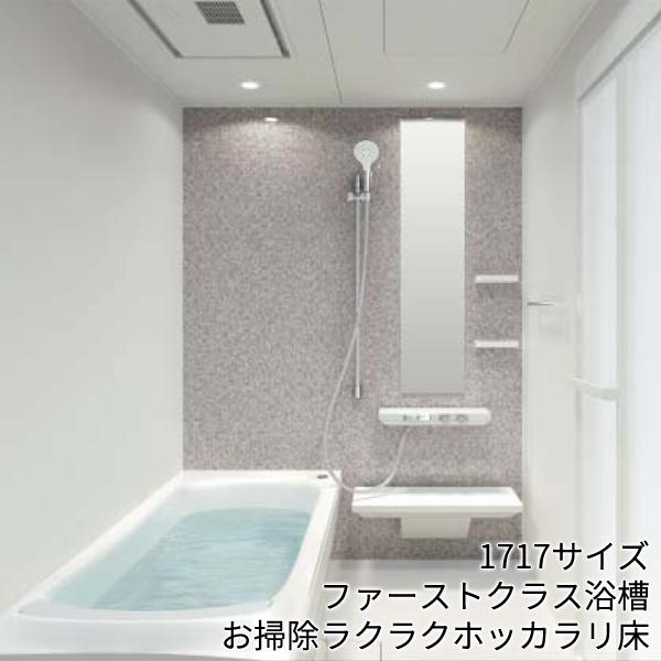 TOTO 戸建て用システムバスルーム シンラ [SYNLA]:Cタイプ 1717サイズ 基本プラン