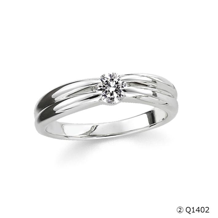 【送料&加工料込・枠下取りもOK】 立て爪ダイヤから普段使いの指輪へ Q1402(0.3ct)ジュエリー修理,ジュエリーリフォーム,アクセサリー修理,アクセサリーリフォーム,宝石修理,宝石リフォーム