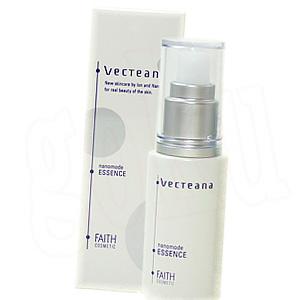 【送料無料】Vecteana~ベクティーナ~ナノモードエッセンスRC 35ml 【エステ専売】【化粧品】【美容液】【業務用】