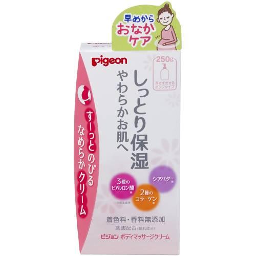 しっとり保湿 やわらかお肌へ Pigeon ピジョン 250g ボディマッサージクリーム 国内正規品 マッサージクリーム 妊娠線ケア 年間定番