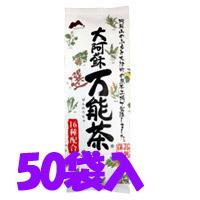 【村田園】大阿蘇万能茶 選 400g×50袋入り(1ケース)【健康茶】【ケース販売】健康 お茶