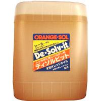 【ドーイチ】ディゾルビット 業務用 5ガロン(18.9L)【剥離剤】【油汚れ】【オレンジソル社】