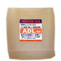 【ドーイチ】天然オレンジ洗浄剤 ADL 原液 業務用5ガロン(18.9L)【住宅用洗剤】【オレンジオイル】
