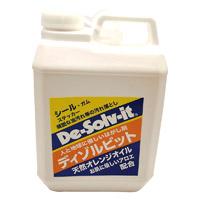 【ドーイチ】ディゾルビット 業務用 2L【剥離剤】【油汚れ】【オレンジソル社】