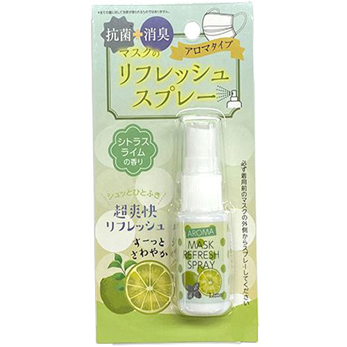 マスクのリフレッシュスプレー 送料0円 マスクリフレッシュスプレー シトラスライムの香り 20mL マスクスプレー アロマタイプ 抗菌 DOSHISHA 消臭 お歳暮 ドウシシャ