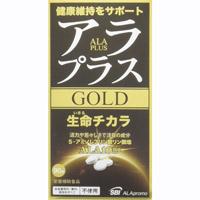 アラプラスゴールド 90錠【アミノ酸】【ALA配合】【SBIファーマ】【アラプラス】