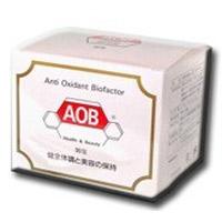 【送料無料】AOB エイオービー 抗酸化食品 【抗酸化栄養素】【AOB】
