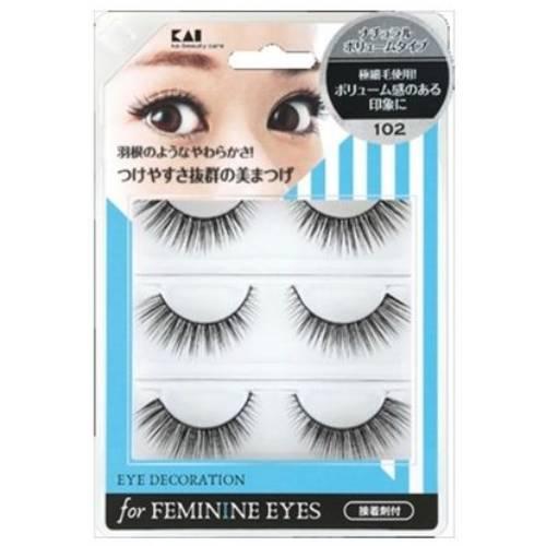 つけやすさ抜群の美まつげ メール便対応 代引き不可 内祝い 同梱不可 送料無料 貝印 アイデコレーション eyes つけまつげ feminine for アイラッシュ HC1556 102 数量は多