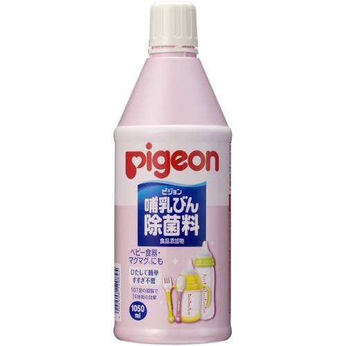 数量は多 ひたして簡単 すすぎ不要 ピジョン 哺乳びん除菌料 市場 哺乳びん除菌 哺乳びん Pigeon 1050ml