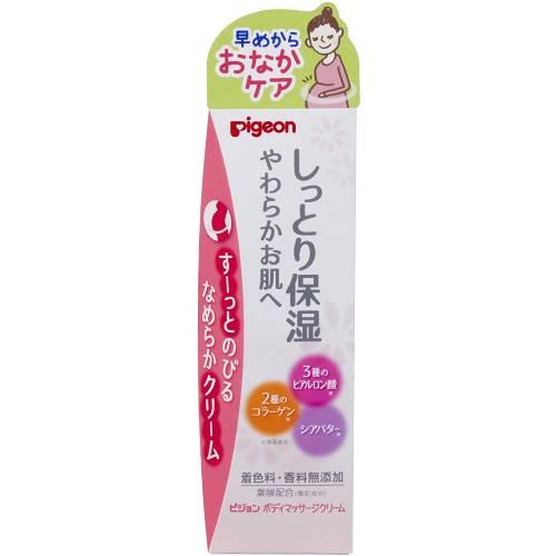 新作通販 しっとり保湿 やわらかお肌へ Pigeon ピジョン ボディマッサージクリーム 妊娠線ケア 出荷 マッサージクリーム 110g