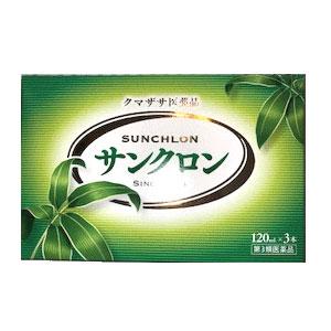 【第3類医薬品】【サンクロン】サンクロン 120ml×3本入【クマザサ】