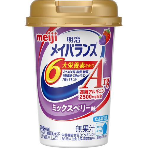 栄養しっかり新習慣 安値 明治 meiji メイバランス ミニ ミックスベリー味 公式ストア 125ml mini 栄養調整食品 介護食 流動食