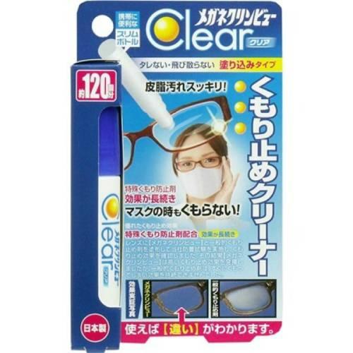 マスクの時もくもらない メール便対応 代引き不可 同梱不可 送料無料 メガネクリンビュー 大規模セール くもり止めクリーナー クリア めがね 10ml 眼鏡 メーカー直売 くもり止め