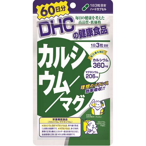 カルシウムとマグネシウムの栄養機能食品dhc 定番キャンバス カルシウム DHC マグ マグネシウム 約60日分 180粒 新作入荷