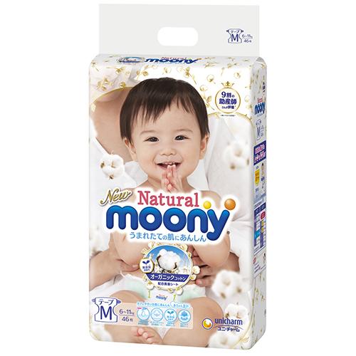 【ケース販売】【ユニチャーム】NEWナチュラル ムーニー テープ Mサイズ 46枚×4コ【moony】【ムーニー】