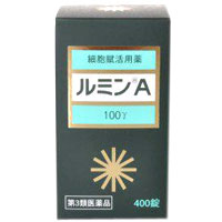 【第3類医薬品】【森田薬品】ルミンA 100γ 400錠【送料無料】